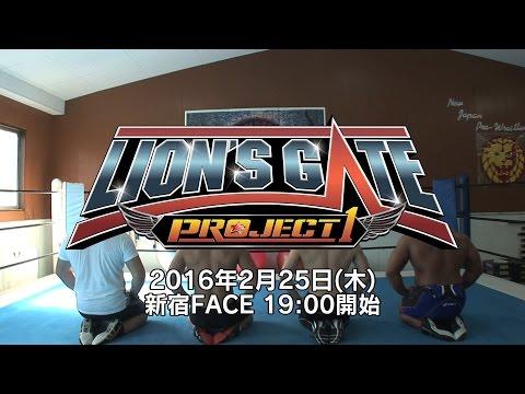 2016.2.25 LION'S GATE PROJECT1 PV
