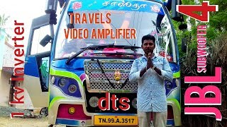 Jbl with dts Amplifier travels audios