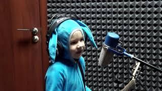 Песня про зайчика. Кира Шайкина (6 лет)