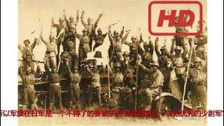日军战败剖腹前为什么要首先烧毁掉军旗? !!!