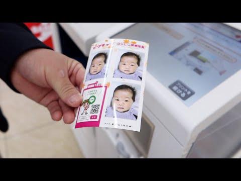 [ENG/日本語] 아기 약먹이기, 한국 출생신고, 일본 여권 신청 | 일본 일상 브이로그