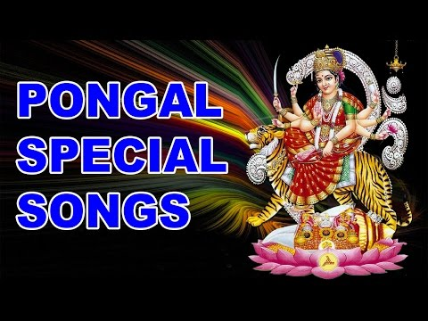 Pongal Special Songs | Devotional Songs
