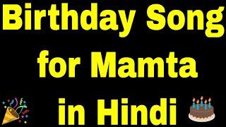 Birthday Song for mamta - Happy Birthday mamta Song