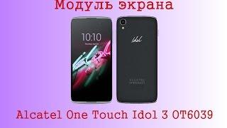 Модуль экрана Alcatel One Touch Idol 3 OT6039