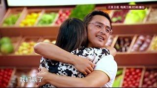 《星廚駕到》任泉前來踢館, 明道賈玲打情罵俏  2014.10.01 Ming Dao