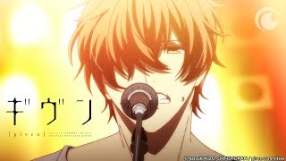 given / Дарованный | Fuyu no Hanashi / Песня Мафую