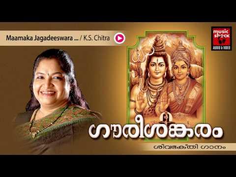 hindu-devotional-songs-malayalam-|-gourishankaram-|-shiva-devotional-song-|-chitra-songs