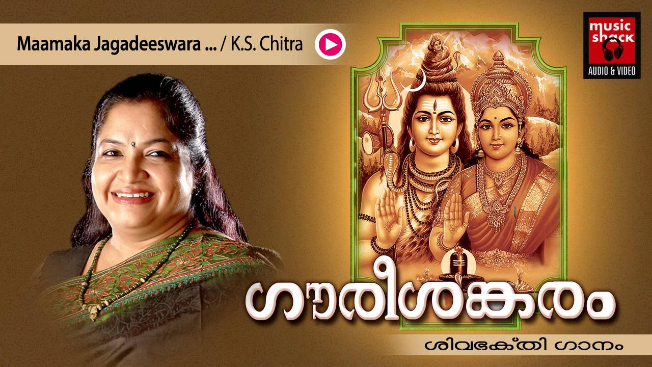 South mp3 devotional songs download.