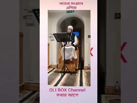 South Bedford islamic cultural centre & masjid UK