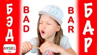 Самый страшный челлендж Бэд Бар. Bad Bar. Жареная еда против отварной