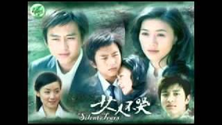 Me singing Nu ren bu ku (Silent tears OST)