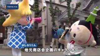 墨田区では2012年春に東京スカイツリーが開業予定です。きょう、公式キ...