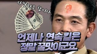 figcaption [롤 스간] 다리우스 VS 이렐리아ㅣ쿼드라킬!! 연속 킬은 맛있지!!