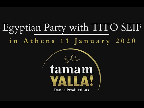 TITO SEIF in Athens 11January 2020 (Egyptian Party with) TAMAM YALLA