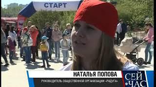 Спорт во Благо, Иркутск 2019. Телекомпания АИСТ ТВ