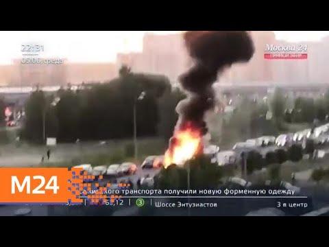 Легковушка и КамАЗ сгорели после ДТП в Москве - Москва 24