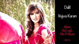 Dallil - Najwa karam / دلل - نجوى كرم