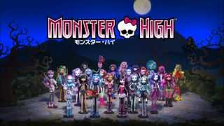 Download モンスター・ハイ~こわイケガールズ~PV Full version Mp3 and Videos
