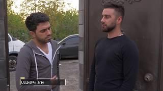 Ереви / Yerevi - Серия 38 / Episode 38