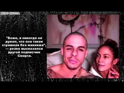 Видео с Дженнифер Лопес без макияжа шокировало фанатов певицы