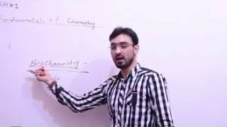 Branches of Chemistry - Ch 1 - Matric part 1 Chemistry
