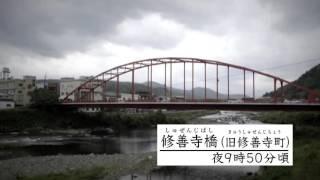 狩野川台風 VP