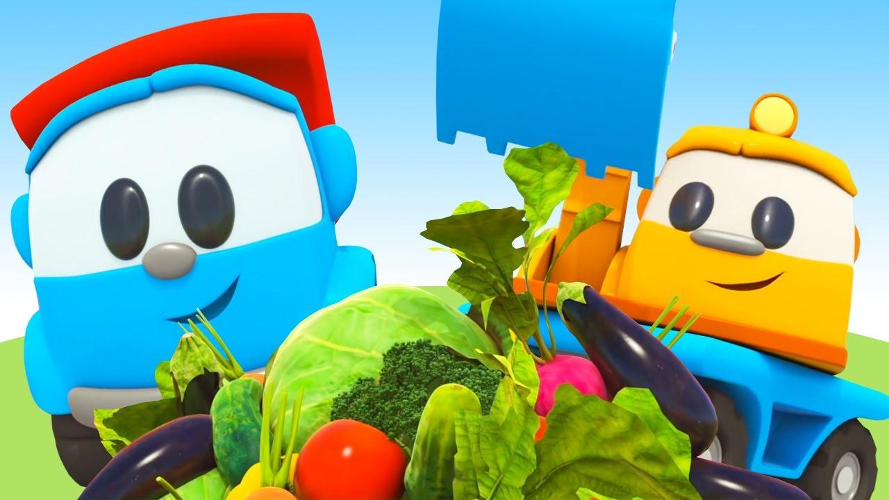 Грузовичок Лева - Мультики с песенками для детей. Учим овощи и фрукты с машинками и роботами!