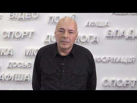 Отец осужденного за избиение майдановцев рассказал свою версию событий 2014 года