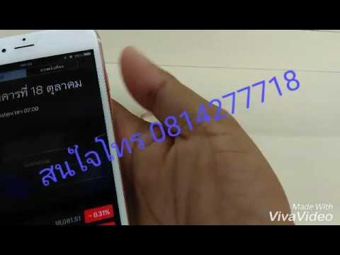 18/10/59 ขายiphone6s128gb ศูนย์ทรู