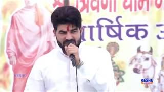 Rakh Laaj Jawala Mai | रख लाज ज्वाला माई | Pawan Dagar | New Haryanvi Ragni | Keshu Music