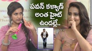 Niharika Comments on Pawan Kalyan Height | Prabhas, Varun Tej | Top Telugu TV