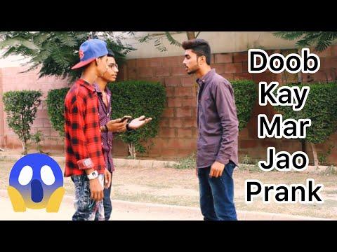 Doob Kay Mar Jao Prank ||By Osama Malik || Educated Rouges
