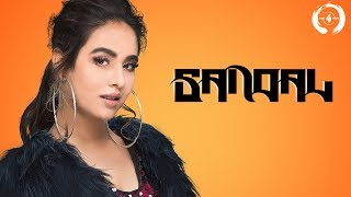 Sunanda Sharma - Sandal(Full Song)   Jaani   Sukh E   Latest punjabi Songs 2019