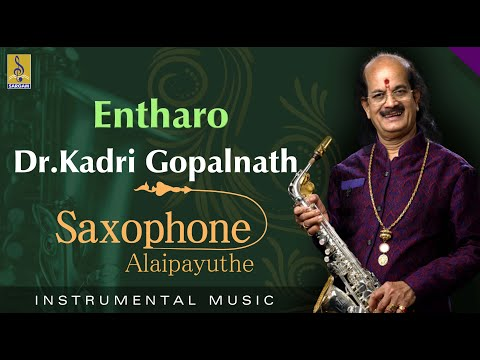 Entharo - Thrilling Saxophone by Dr Gopalnath