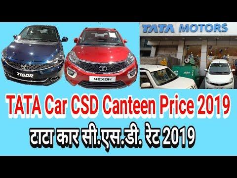 CSD Car Price 2019 TATA Motors || CSD रेट लिस्ट 2019 टाटा कार #SahiJankari