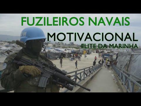 Fuzileiros Navais - Motivacional (2016)