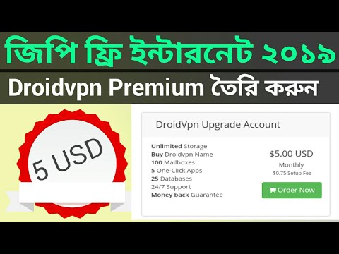 [Update]Gp Free Net 2019 with Droidvpn Premium account ||DroidVpn Free Net  ||Gp Free Net |Banglalink