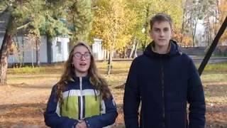 """Лесная застава. Выпуск """"Застава-Ньюз"""" - 16/17/1"""