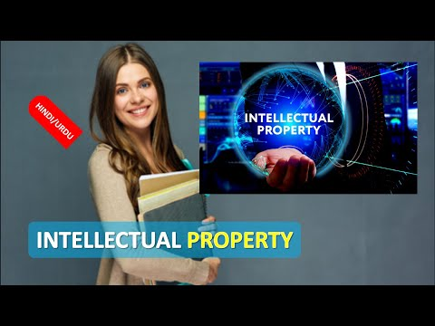 INTELLECTUAL PROPERTY in HINDI Mp3