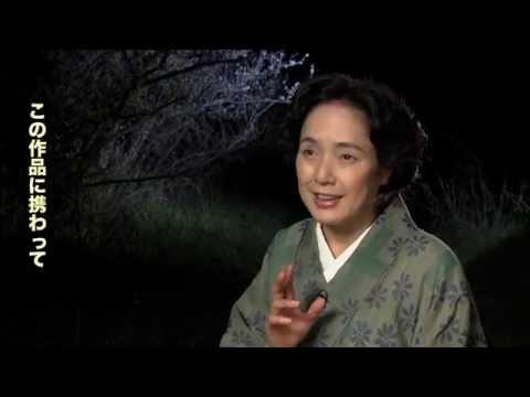 Kaori Momoi who plays Mitsuko Kajima speaks about working on the Emperor