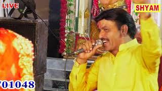 मैं भजन करूंगा मोहनराम के || mohe darsh krade kholi dhaam|| CHANDERPAL TANWAR ||SHYAM DIGITAL||