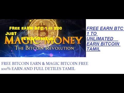 Trabajos de php bitcoin trade bots