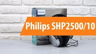 распаковка наушников Philips SHP2500/10