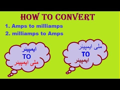 How to calculate milliamps from amps & amps from milliamps(urdu/hindi)
