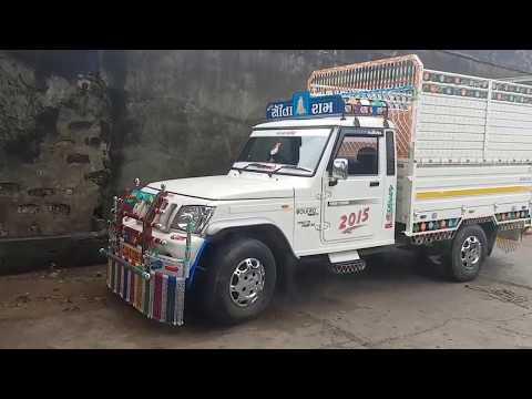 Mahindara Bolero pickup best modifid - YouTube