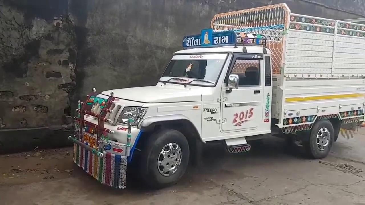 Mahindara Bolero pickup best modifid
