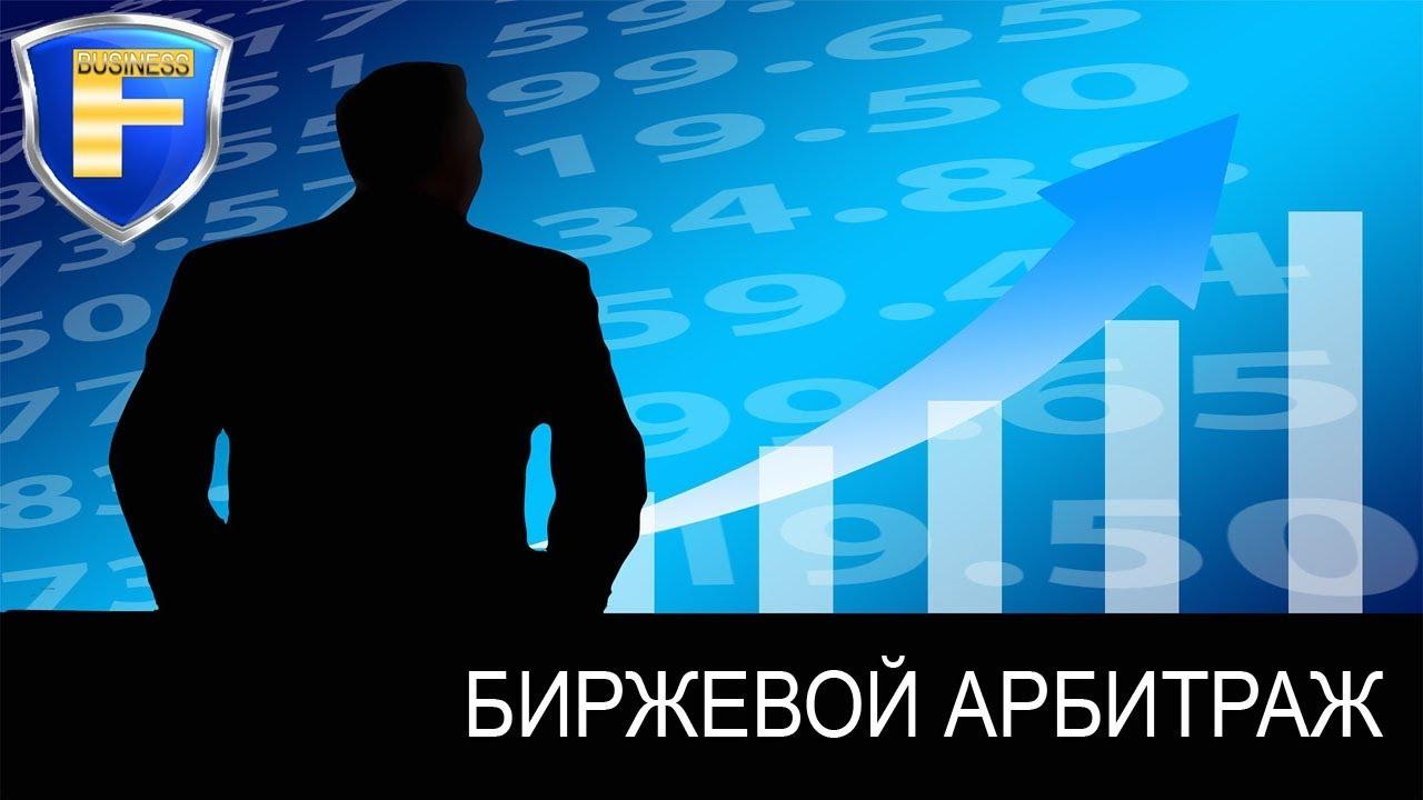 a legjobb kriptó csere az arbitrázshoz cryptocurrency market cap graph