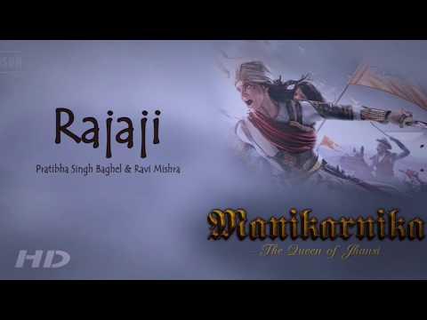 Rajaji-Manikarnika (2019) 🎵