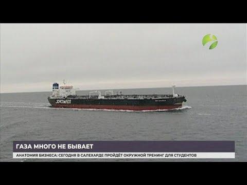 Импорт газа с проекта «Ямал СПГ» в Великобританию вырос в пять раз