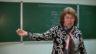 стрессоустойчивость, как формировать и укреплять. Психолог Наталья Кучеренко. Лекция  32